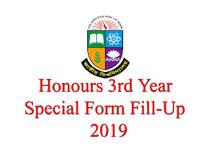 Nu Honours 3rd Year Special Form Fill - up 2019 Recent Notice Download