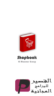Shopbook