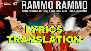 Rammo Rammo Lyrics in English | With Translation | - Bhuj | Udit Narayan