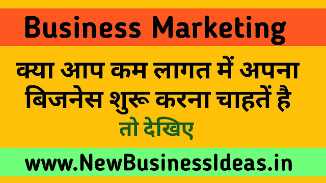 Business marketing in low cost
