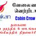 Sri Lankan Airlines - Vacancies (Female)