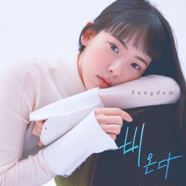 SUNG DAM – Rain – Single
