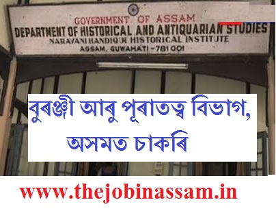 Department of Historical and Antiquarian Studies, Assam Recruitment 2019
