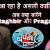 Mission EXPOSE : Raghbir and Pragati's love reunion to expose Kulwant evilness in Bepanah Pyaar