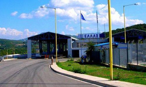 Από αστυνομικούς του Τμήματος Διαβατηριακού Ελέγχου Κακαβιάς σε συνεργασία με την Υποδιεύθυνση Ασφάλειας Ιωαννίνων συνελήφθη αλλοδαπός, που διώκεται με Ευρωπαϊκό Ένταλμα Σύλληψης.