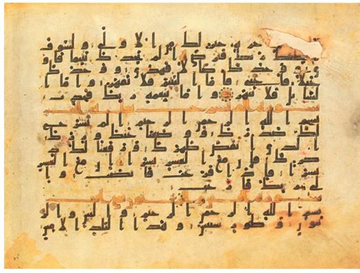 Al-Qur'an Usmaniyah Kuno Dari Abad 1H/2H Di Turkish and Islamic Art Museum