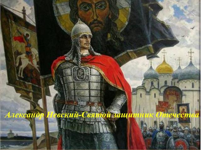 https://foma.ru/tag/svyatoj-blagovernyij-knyaz-aleksandr-nevskij