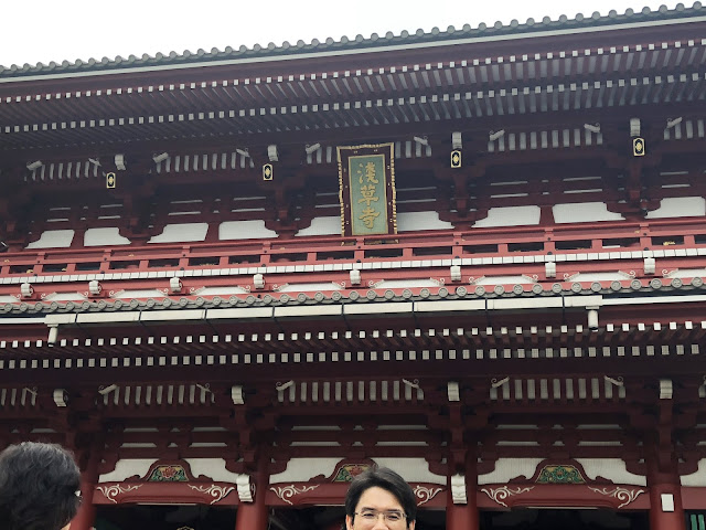 porte Kaminarimon Asakusa