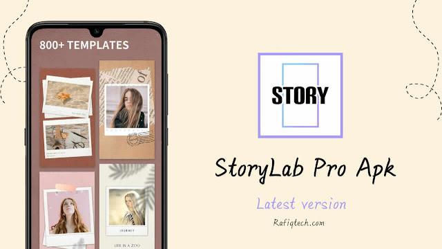 تحميل تطبيق  Story Lab Pro  -أحدث إصدار للأندرويد
