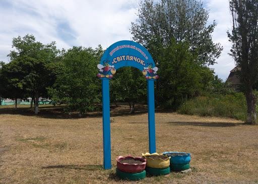 Шиловка. Детский сад