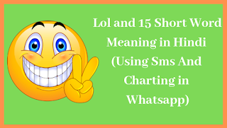 Lol and 15 Short Word Meaning in Hindi (Using Sms And Charting in Whatsapp)