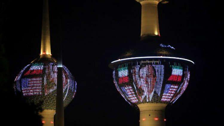 دولة عربية تطفأ أنوارها حدادا على بوش الأب(فيديو)
