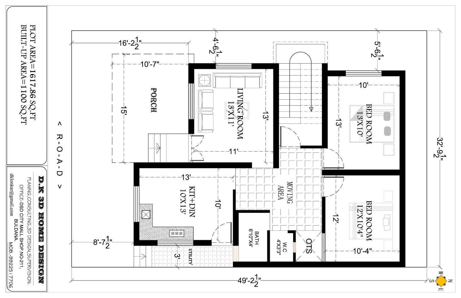 33\'X50\' FEET HOUSE PLAN