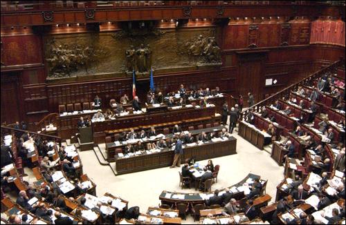 Federazione rom sinti insieme 2012 for Commissione esteri camera