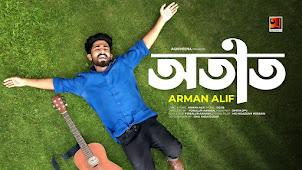 Otit Lyrics (অতীত) Arman Alif | Bangla Sad Song