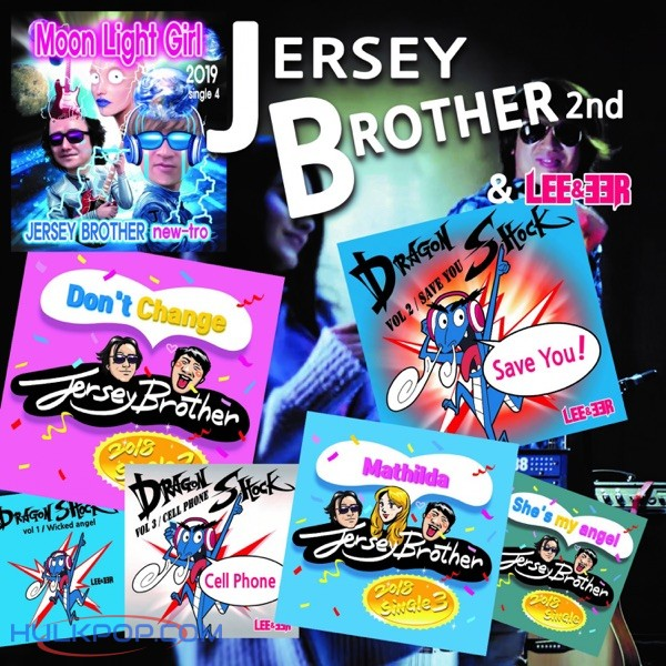 Jersey Brother – New-Tro