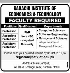 Karachi Institue of Economics & Technology Jobs