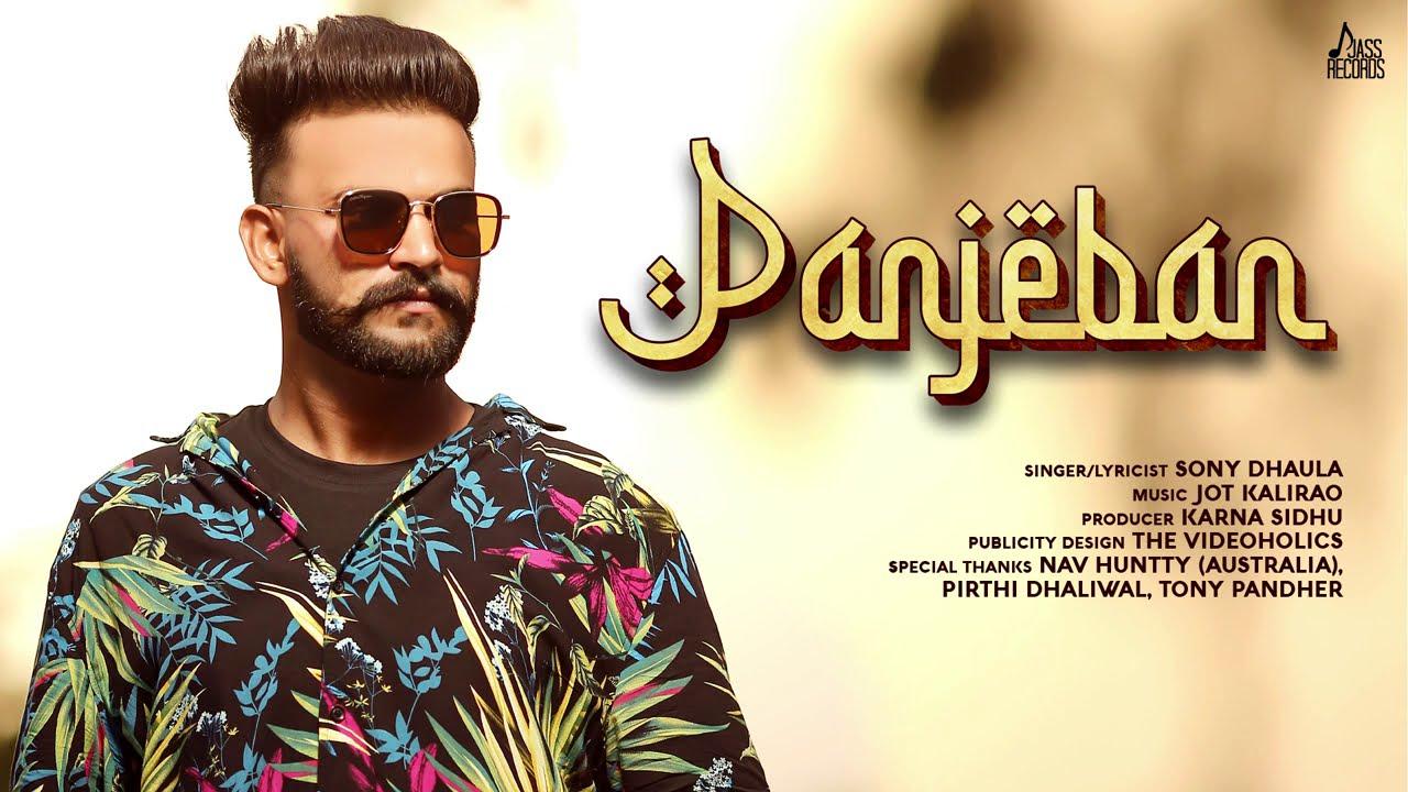 Panjeban Lyrics - Sony Dhaula