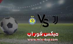 نتيجة مباراة يوفنتوس ودينامو كييف ميكس فور اب بتاريخ 02-12-2020 في دوري أبطال أوروبا