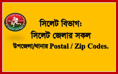Postal codes of all the Upazilas/Thanas of Sylhet district.