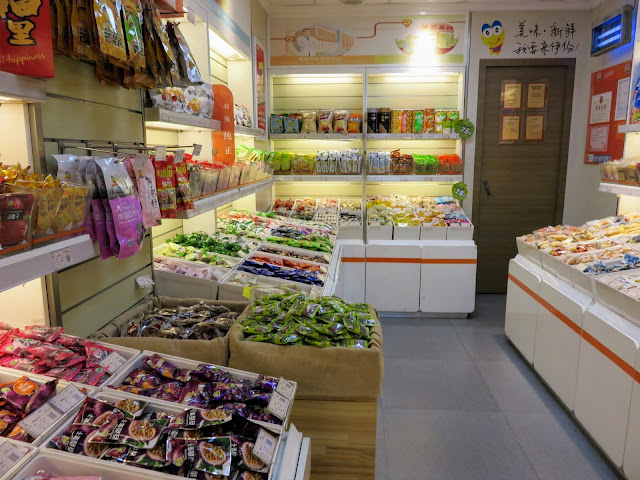 Packaged snack store in Hangzhou China