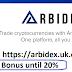 Memperkenalkan Platform Exchange Terintegrasi dari Arbidex