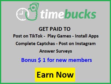 اتمم المهام اليوميه الخفيفه واربح رصيد باير وبيتكوين مجانا مع Timebucks