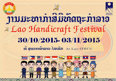 Lao Handicraft Festival 2015 Poster