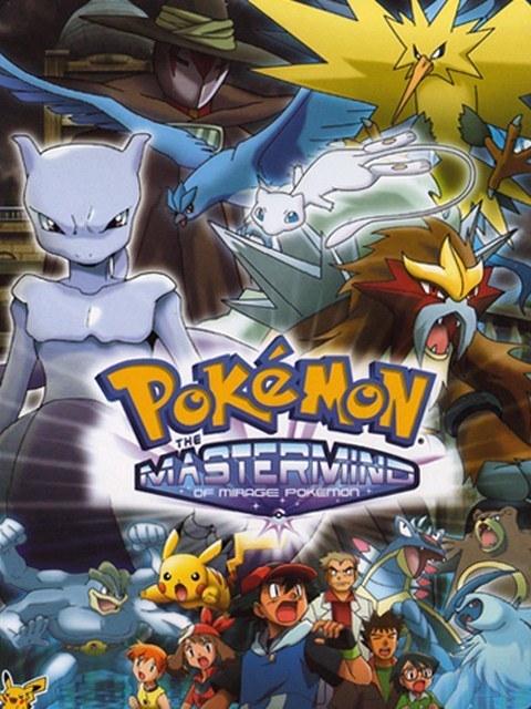 Especial 3. Pokémon Mente Maestra: Décimo Aniversario