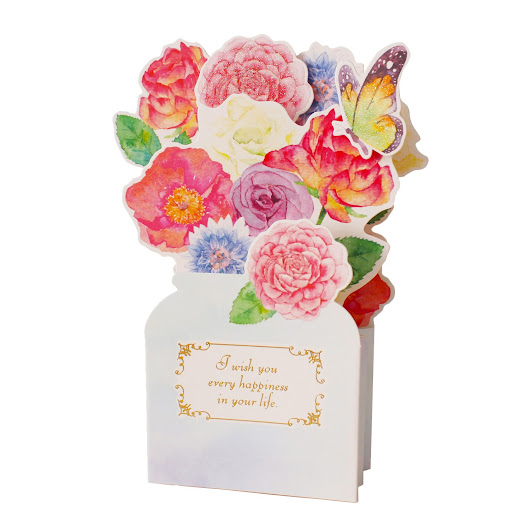Send this bright floral pop up card for spring birthday!