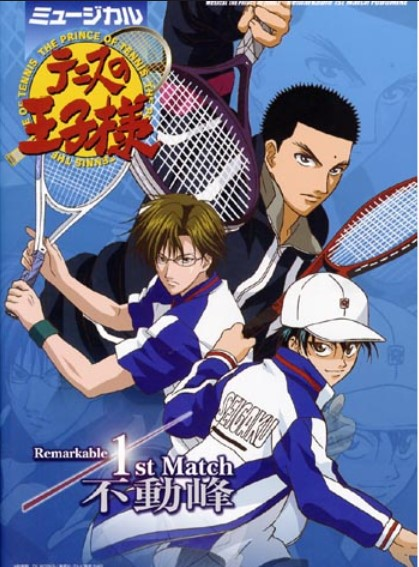 Prince Of Tennis National Tournament Sub Indo : prince, tennis, national, tournament, Streaming, Prince, Tennis