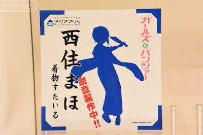 Girls und Panzer – Nishizumi Maho & Nishizumi Miho Furisode Style