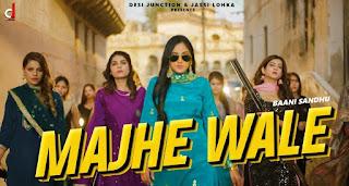 Majhe Wale Lyrics in English | With Translation | – Baani Sandhu