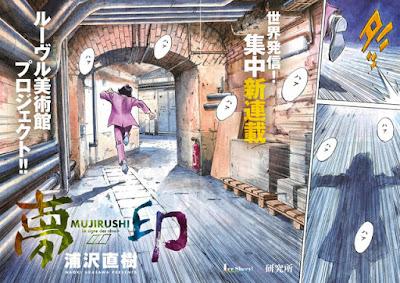 """Colaboración con el museo del Louvre en el manga """"Mujirushi – Le signe des rêves"""" de Naoki Urasawa"""