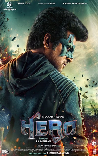 Sivakarthikeyan, Abhay Deol, Arjun Sarja's Hero Telugu Movie Box Office Collection 2019 wiki, cost, profits, Hero Box office verdict Hit or Flop, latest update Budget, income, Profit, loss on MT WIKI, Wikipedia