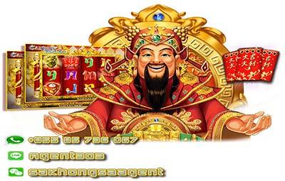 Gmae Judi Tembak Ikan Joker dan Casino Idn Poker Online, Sabung Ayam sv388