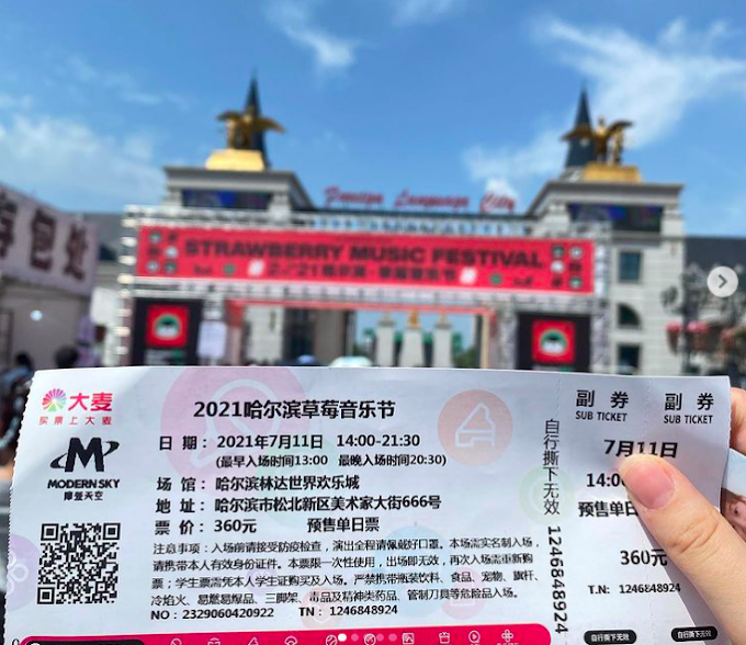 Music Festivals Cancelled in China to Halt Delta Variant Outbreak