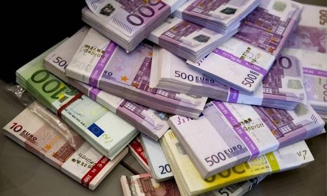 Πληρωμές σελίδες χρήσιμες για ταμεία