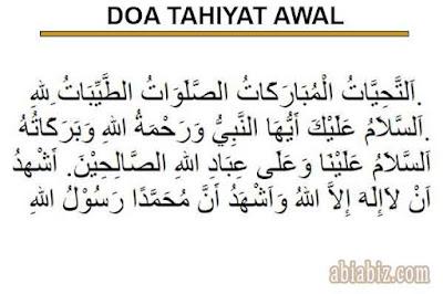 doa tahiyat awal