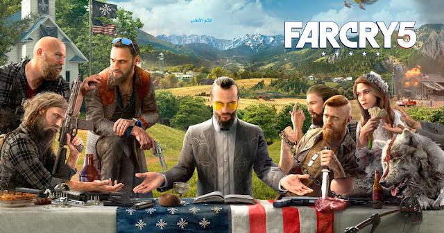 مراجعة لعبة فار كراي 5 Far Cry