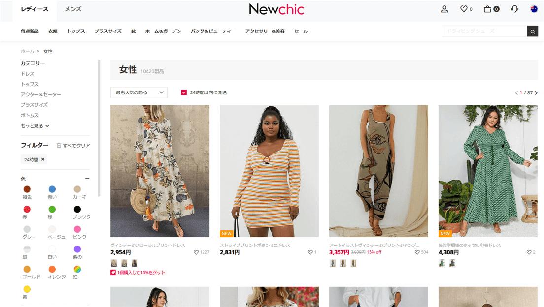 Newchic-shopping