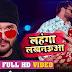 Lahenga Lakhnaua Lyrics-Khesari Lal Yadav   लहंगा लखनऊआ   Antra Singh Priyanka   Bhojpuri Songs 2020