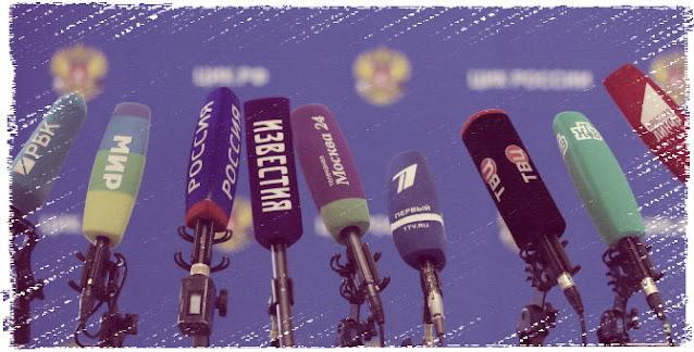 История становления российских СМИ