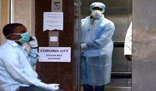 महाराष्ट्र में कोरोना वायरस संक्रमण के 3,524 नए मामले, 59 रोगियों की मौत | #NayaSaberaNetwork