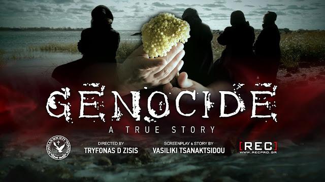 """Παρακολουθήστε την ταινία μικρού μήκους: """"Γενοκτονία - Μια Αληθινή Ιστορία"""""""