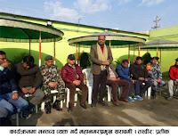 नेपाल भ्रमण वर्ष २०२० शुरू