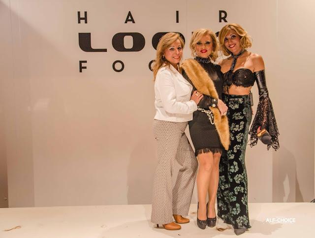 Salón Look Internacional 2015 | IFEMA