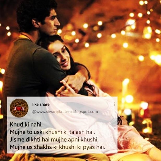 Best love shayari image   Shayari image on true love