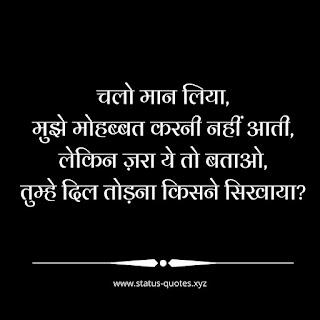 dil mohabbat shayari hindi