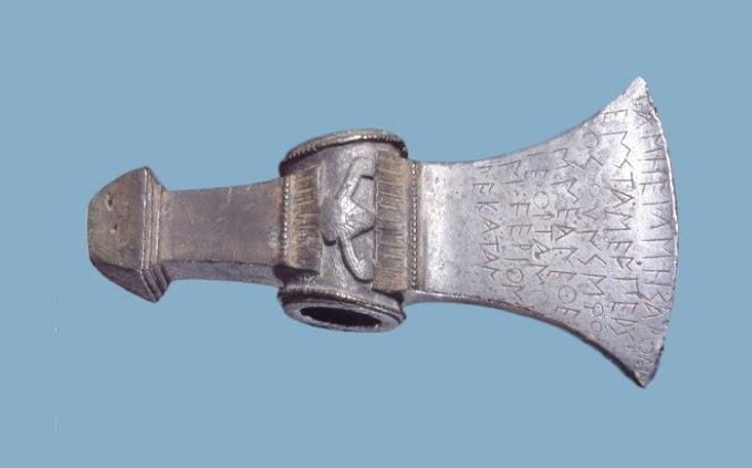 Ο πέλεκυς του Κυνίσκου ,η συνταρακτική  ιστορία του θησαυρού της Magna Grecia που κατέληξε στο Βρετανικό Μουσείο